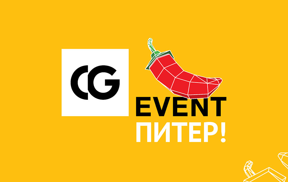 CG-event english