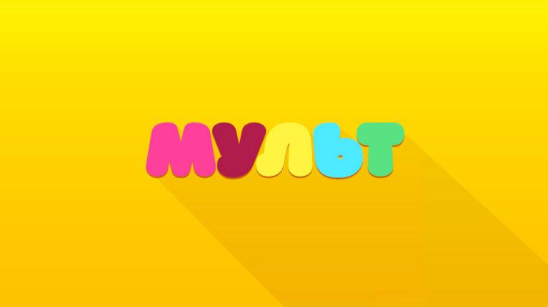 Moolt application Мульт приложение топ 5