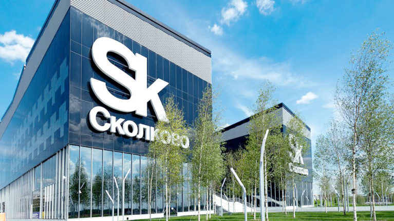 VR and AR festival at Skolkovo, Moscow, Russia