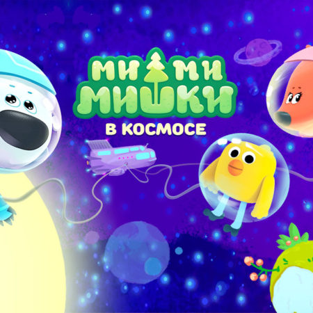 Be-be-bears in space • Game