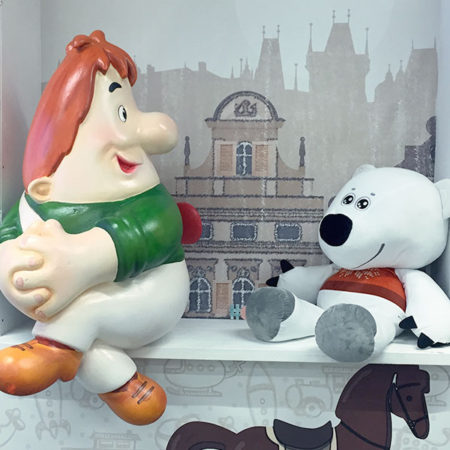 Russian Animated Film Association • RAFA