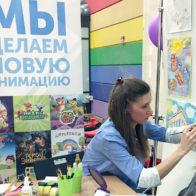 Аквагрим от профессиональных художников на детском мероприятии со студией «Паровоз»