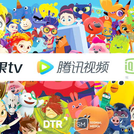 Animated series of Parovoz Studio will be broadcasted in the largest online cinemas of China