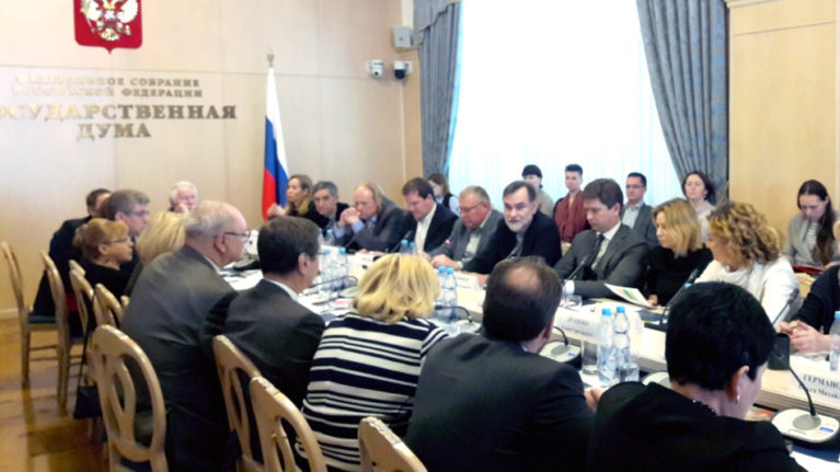 Experts have discussed problems of animation in the State Duma