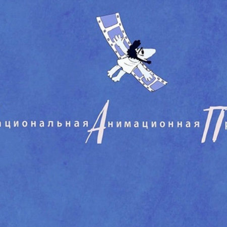 PAROVOZ STUDIO WAS INCLUDED IN THE LONG LIST OF ANIMATION AWARD ICARUS