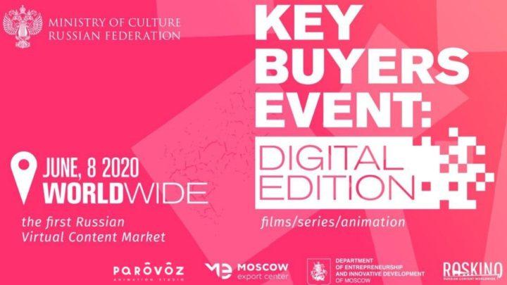 Parovoz studio will take part in the online film market key buyers event