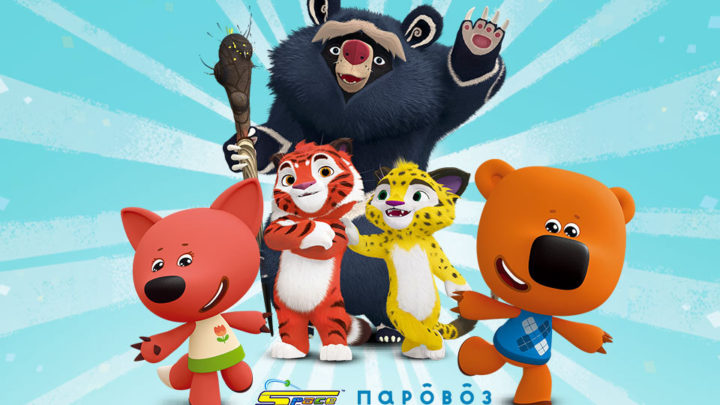'Be-be-bears' and 'Leo & Tig' cartoons will be shown in the middle east
