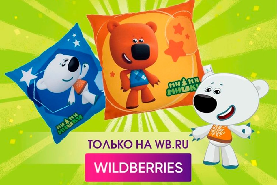 BE-BE-BEARS PILLOWS ON WILDBERRIES NOW