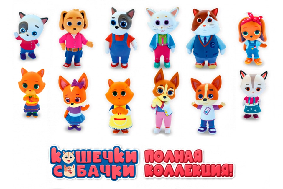 GET THE COMPLETE COLLECTION OFPUPPIES AND KITTENS TOYS!