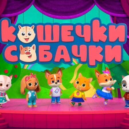 Beanbag chair with the characters from the animated series «PUPPIES AND KITTENS»
